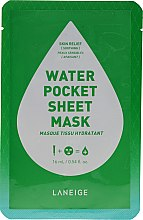 Духи, Парфюмерия, косметика Успокаивающая тканевая маска для лица - Laneige Water Pocket Sheet Mask Skin Relief