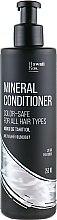 Духи, Парфюмерия, косметика Кондиционер для волос минеральный - Hawaii Kos Mineral Conditioner Color Safe For