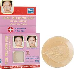 Духи, Парфюмерия, косметика Мыло для лица против акне с экстрактом меда - Yoko Acne Melasma Soap Honey Extract