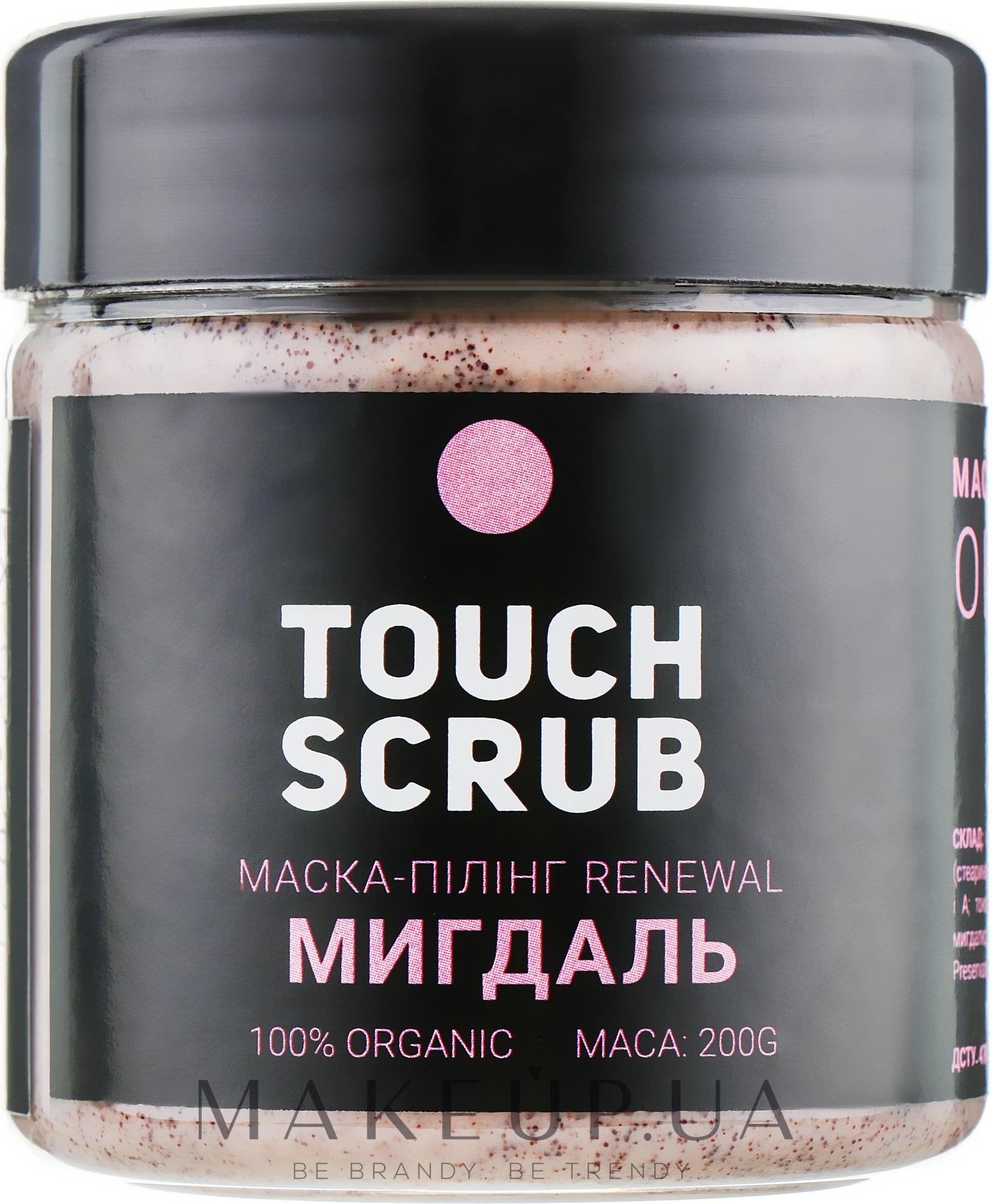 "Маска-пилинг для лица ""Миндаль"" - Touch — фото 200g"