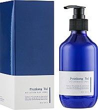 Парфумерія, косметика Професійний зволожувальний лосьйон-емульсія з екстрактом жимолості - Pyunkang Yul Ato Lotion Blue Label