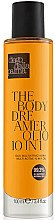 Духи, Парфюмерия, косметика Масло для волос, лица и тела 10 в 1 - Diego Dall Palma The Body Dreamer Olio 10in1