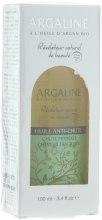 Духи, Парфюмерия, косметика Аргановое масло против выпадения волос - Argaline A L`Huile D`Argan Bio Huile Anti-Chute