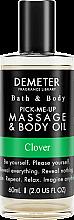 Духи, Парфюмерия, косметика Demeter Fragrance Clover - Масло для тела и массажа