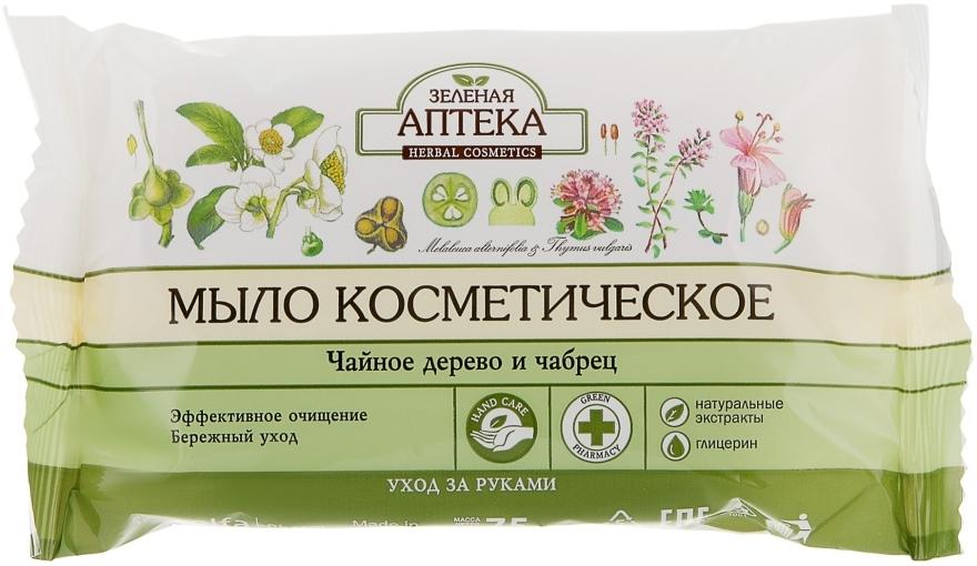 """Косметическое мыло """"Чайное дерево и чабрец"""" - Зеленая аптека"""