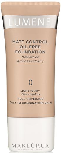 """Тональный крем """"Совершенство матовой кожи"""" - Lumene Matt Control Oil-Free Foundation — фото 0 - Light Ivory"""