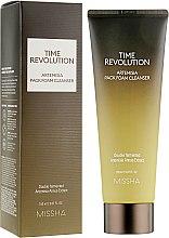 Парфумерія, косметика Антивікова маска-пінка для вмивання - Missha Time Revolution Artemisia Pack Foam Cleanser
