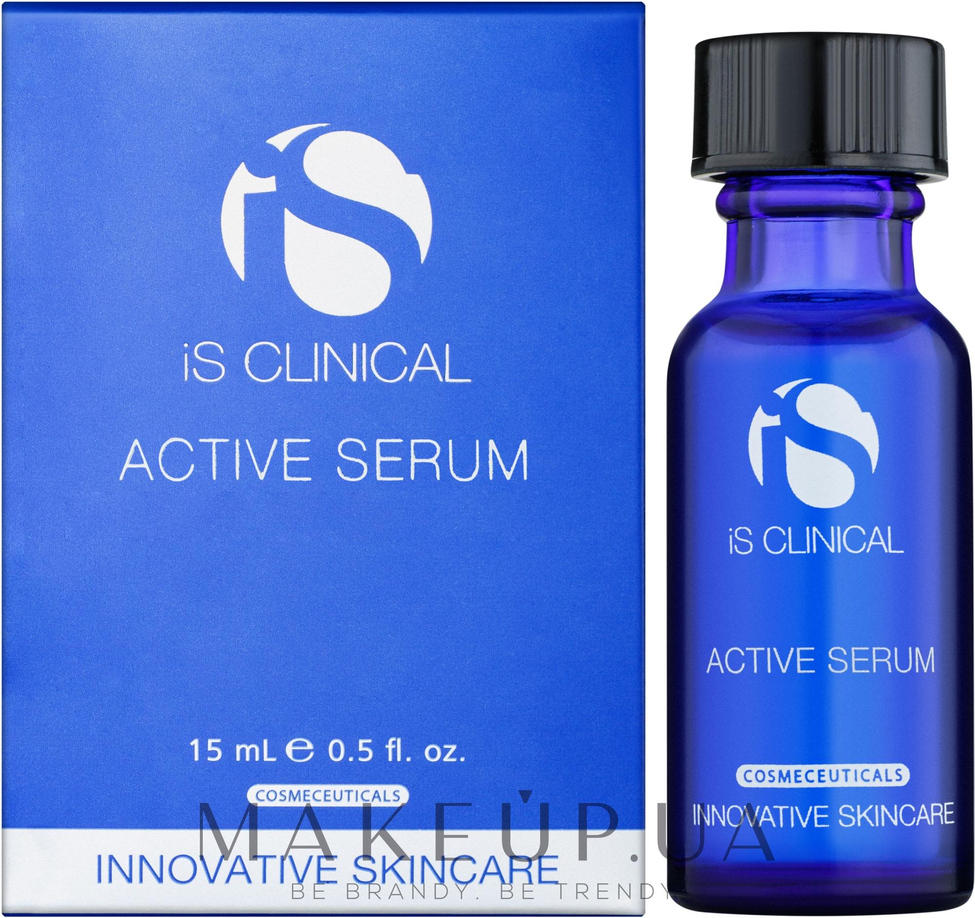 Многофункциональная сыворотка для лица - iS Clinical Active Serum — фото 15ml