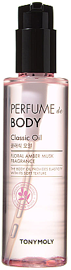Масло для тела - Tony Moly Perfume De Body Classic Oil — фото N1