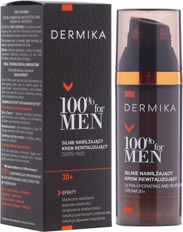 Увлажняющий восстанавливающий крем - Dermika Ultra-Hydrating And Revitalizing Cream 30+