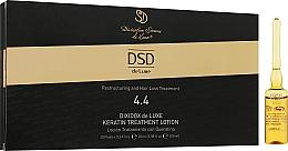 Духи, Парфюмерия, косметика Восстанавливающий лосьон с кератином Диксидокс Де Люкс № 4.4 - Simone DSD De Luxe Dixidox De Luxe Keratin Treatment Lotion