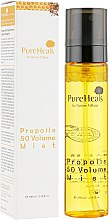 Духи, Парфюмерия, косметика Увлажняющий спрей для питания кожи лица с экстрактом прополиса - Propolis 50 Volume Mist