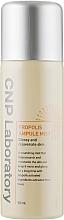 Духи, Парфюмерия, косметика Увлажнитель для лица - Beyond CNP Laboratory Propolis Ampule Mist