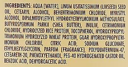 Маска для волосся з насінням льону і маслом Ши - athena's Erboristica Hair Mask Linseed & Shea Butter — фото N3