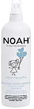 Духи, Парфюмерия, косметика Детский спрей-кондиционер для волос - Noah Kids Spray conditioner milk & sugar detangling