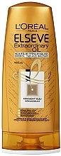 Духи, Парфюмерия, косметика Питательный бальзам для нормальных и сухих волос - L'Oreal Paris Elseve Extraordinary Oil Coconut Conditioner