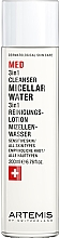 Духи, Парфюмерия, косметика Мицеллярная вода - Artemis of Switzerland Med 3in1 Cleanser Micellar Water