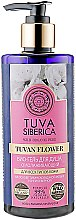 Духи, Парфюмерия, косметика Био-гель для душа омолаживающий - Natura Siberica Tuva Siberica Tuvan Flower