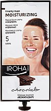Духи, Парфюмерия, косметика Маска для лица - Iroha Nature Moisturizing Chocolate Creamy Mask