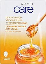 Духи, Парфюмерия, косметика Маска для лица питательная с мёдом - Avon Care Enriching Moisture Sheet Mask With Honey
