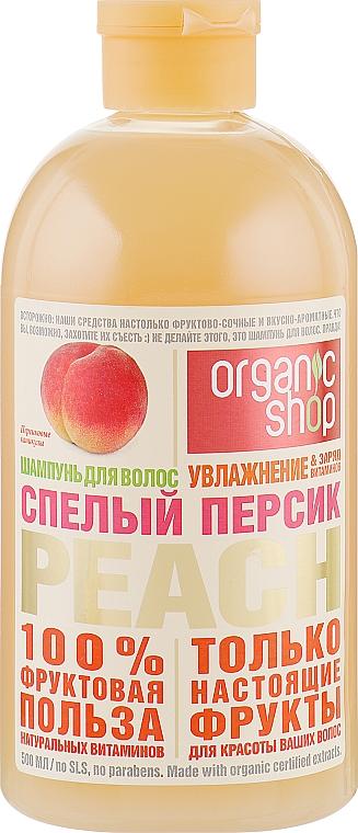 """Шампунь для волос """"Спелый персик"""" - Organic Shop Shampoo"""