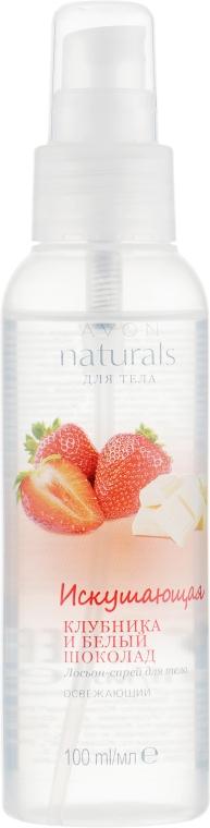 """Лосьон-спрей для тела """"Искушающая клубника и белый шоколад"""" - Avon Naturals Body Lotion"""