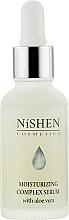 Духи, Парфюмерия, косметика Сыворотка для лица с увлажняющим комплексом - Nishen Cosmetics Moisturizing Complex Serum