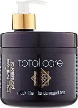 Духи, Парфюмерия, косметика Маска-филлер для поврежденных волос - DeMira Professional Total Care Mask Filler For Damaged Hair
