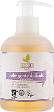 Духи, Парфюмерия, косметика Нежное средство для очищения тела и лица - Pierpaoli Ecosi Baby Detergente Delicato