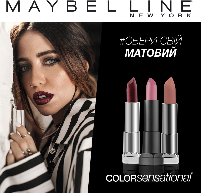 Матовая помада для губ - Maybelline New York Color Sensational Powder Matte Lipstick — фото N2