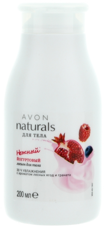 """Лосьон для тела """"Йогуртовый"""" - Avon Naturals"""