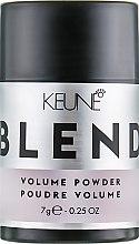 "Духи, Парфюмерия, косметика Пудра ""Объем"" - Keune Blend Volume Powder"