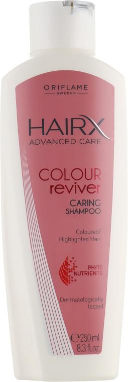 Увлажняющий шампунь для волос - Oriflame HairX Advanced Care Gloss & Moisture Shampoo