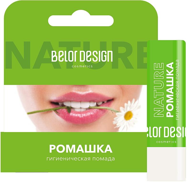 """Гигиеническая помада """"Ромашка"""" - Belor Design Lip Balm"""