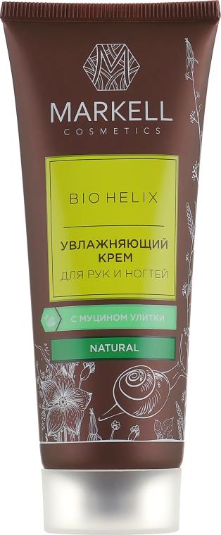 Увлажняющий крем для рук и ногтей с муцином улитки - Markell Cosmetics Bio Helix