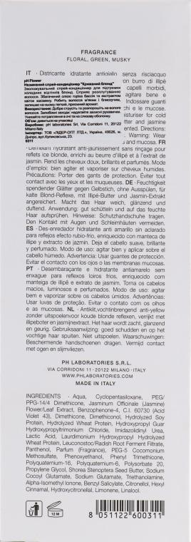 """Несмываемый спрей-кондиционер """"Ледяной блонд"""" - Ph Laboratories — фото N3"""