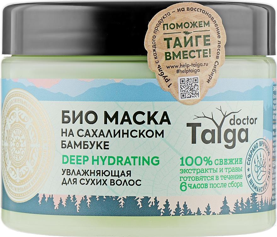 Биомаска увлажняющая для сухих волос - Natura Siberica Doctor Taiga Hair Mask