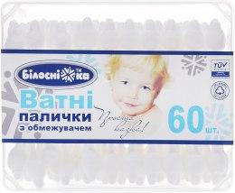 Парфумерія, косметика Ватні палички дитячі, 60 шт - Білосніжка