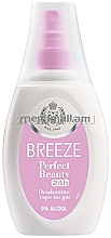 Духи, Парфюмерия, косметика Breeze Deo Spray Perfect Beauty - Дезодорант-спрей для тела