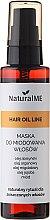 Духи, Парфюмерия, косметика Маска-спрей для волос медовая - NaturalME Hair Oil Line