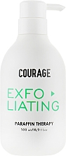 Духи, Парфюмерия, косметика Гель-эксфолиант для тела - Courage Exfoliaiting Paraffin Therapy