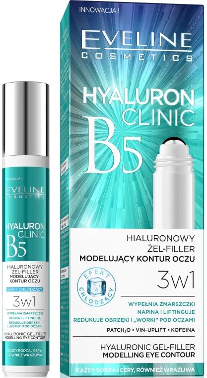 Гиалуроновый гель-филлер под глаза - Eveline Cosmetics Hyaluron Clinic Gel Filler Eye Contour Roll-on