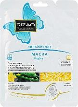 Духи, Парфюмерия, косметика Плацентарная маска для лица и шеи с экстрактом огурца - Dizao