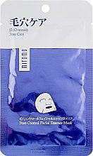 Духи, Парфюмерия, косметика Маска для лица с углем - Mitomo Premium Pore Control Facial Essence Mask