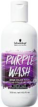 Духи, Парфюмерия, косметика Пигментированный шампунь для волос - Schwarzkopf Professional Bold Colour Wash Shampoo