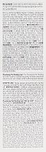 Гель для пилинга - Pyunkang Yul Peeling Gel — фото N3