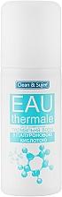 Парфумерія, косметика Термальна вода з гіалуроновою кислотою - Красота и здоровье Clean & Sujee