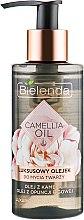Духи, Парфюмерия, косметика Масло для умывания лица - Bielenda Camellia Oil Luxurious Cleansing Oil