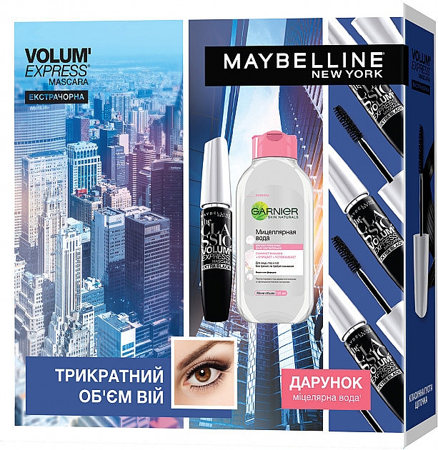 Набор - Maybelline New York Volum Express Classic (mascara/10ml + micellar/125ml)
