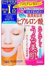 Духи, Парфюмерия, косметика Отбеливающая маска для лица - KOSE